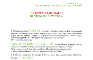 IMG_1529 (1)