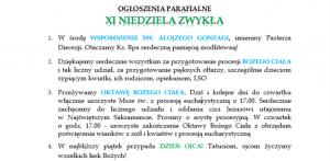 IMG_2467 (1)